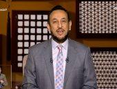 """رمضان عبد المعز يبدأ برنامج """"لعلهم يفقهون"""" بدعاء لضحايا ومصابى حادث قطارى سوهاج"""
