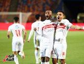 موعد مباراة الزمالك وسيراميكا فى الجولة الخامسة عشر من الدوري