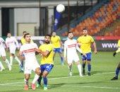 مدرب الإسماعيلي السابق: المدربون الأجانب ورطوا الدراويش على ملعبهم