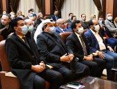 وزير الرياضة يلتقى أعضاء برلمان الشباب الفائزين فى الانتخابات