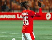 بواليا يُبادل قميصه مع لمين بن عمر لاعب يانج أفريكانز التنزانى