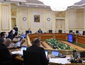 صور.. رئيس الوزراء يتابع عددا من الملفات باجتماع الحكومة الأسبوعى