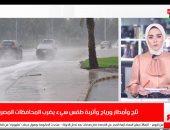 ثلج وسيول وأتربة.. طقس سيئ فى محافظات مصر.. فيديو