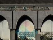 استعدادات أمنية لتأمين عودة الدراسة بجامعة الأزهر