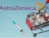 """البرازيل تبدأ في إنتاج لقاح """"استرازينيكا"""" لمكافحة كورونا فى أبريل المقبل"""