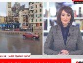الأرصاد لتليفزيون اليوم السابع: وارد حدوث تقلبات فى الطقس خلال الأيام المقبلة