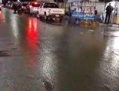 هطول أمطار خفيفة على مطروح والساحل الشمالى ودرجة الحرارة 14.. فيديو