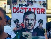 المعارضة التركية تجدد اتهامها لأردوغان بإهدار 128 مليار دولار وفشل الاقتصاد