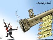 """صواريخ """"سينرجى"""" الفنية تطارد الإرهابيين فى كاريكاتير اليوم السابع"""