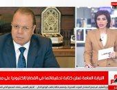 خبر سار للمحامين.. النيابة تعلن تدوين التحقيقات على مستوى الجمهورية إلكترونيا
