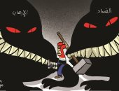العراق محاصر بين الإرهاب والفساد فى كاريكاتير اماراتى