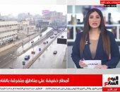 تريندات نص الليل.. قرارات وزير التعليم تتصدر وأمطار غزيرة على القاهرة