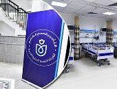 بدء التشغيل التجريبى لمنظومة التأمين الصحى الشامل بجنوب سيناء فى 10 مراكز ووحدات صحية ومستشفيين.. 3.28 مليار جنيه فاتورة إطلاق المنظومة بأرض الفيروز.. إنشاء وتطوير 23 وحدة صحية وإدخال 83% من المواطنين بالمنظومة