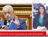 دليلك الكامل لقرارات وزير التعليم وموعد امتحانات الإعدادية والثانوية والدبلومات