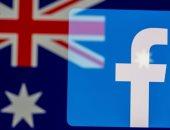 """جارديان: نائب بريطانى يطالب بفرض 6 مليارات جنيه إسترلينى غرامة على """"فيس بوك"""""""
