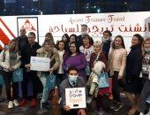 مطار القاهرة يستقبل أول فوج سياحى روسى يضم 82 شخصا لقضاء إجازتهم بشرم الشيخ