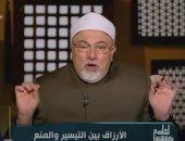 """خالد الجندى: الله عز وجل يقدر الرزق لعباده """"ومش كل عيل بييجى برزقه"""""""
