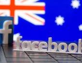 فيسبوك يصدر تقرير شفافية المحتوى بعد تلقيه انتقادات