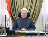 مفتى الجمهورية يتوجه بالشكر إلى الرئيس السيسي لثقته به وتجديد تعيينه
