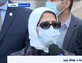 وزيرة الصحة: البدء فى تجهيز محافظات المرحلة الثانية للتأمين الصحى الشامل