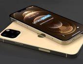 تسريبات جديدة تكشف عن تقنية شحن جديدة بهواتف أيفون 13