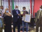 رئيس مدينة سمالوط يكرم الطالب الأول فى بطولة الجمهورية للكونج فو تحت السن