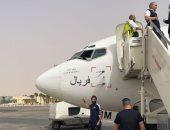 شاهد استعداد طائرة الزمالك للإقلاع من الجزائر في رحلة السنغال