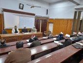 المنطقة الأزهرية بالقليوبية تبحث خطة الاستعداد لامتحانات الفصل الدراسى الأول