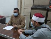 """""""أوقاف الإسكندرية"""" تعقد الاختبارات لمقيمى الشعائر والواعظات"""