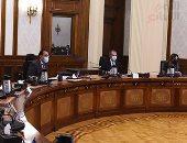 رئيس الوزراء يعقد اجتماعا لفض التشابكات حول الأصول المؤجرة بين الجهات الحكومية
