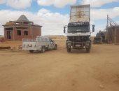 تواصل العمل فى إنشاءات التجمعات التنموية لتسليمها للمواطنين بوسط سيناء.. صور