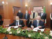 بروتوكول لتحويل مبنى القنصلية الإيطالية في بورسعيد إلى مستشفى.. فيديو وصور