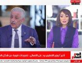 وزير التعليم يرد على الأهالى.. وتصريحات مهمة عن شكل الامتحانات وعودة الدراسة