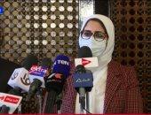 وزيرة الصحة: فتح التسجيل أمام المواطنين لتلقى لقاح كورونا الأسبوع المقبل