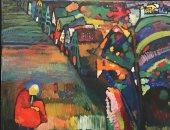 متحف هولندى يقرر إعادة النظر فى منح تعويضات لأسرة يهودية امتلكت لوحة كاندينسكى