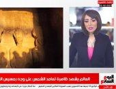 انتظروا الثلج على أطراف القاهرة غدا الثلاثاء فى نشرة الظهيرة