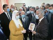 افتتاح وحدة التضامن الاجتماعي بجامعة بورسعيد بحضور نيفين القباج.. فيديو وصور