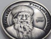 3 ميداليات تذكارية لبابوات الكنيسة من مصلحة سك العملة.. صور
