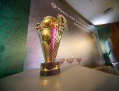 القرعة الكاملة لدور المجموعات لمباريات كأس الكونفدرالية الأفريقية