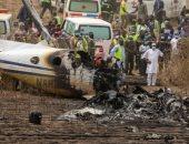 مازال البحث مستمر.. الطائرة النيجيرية المنكوبة بعد مقتل طاقمها