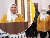 التضامن: 89% من سيدات مصر يستفدن من خدمات ومبادرات الوزارة
