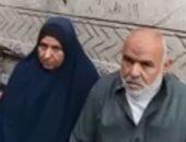 أبشع قتل في المنوفية بالدفن فى الخرسانة..أسرة الضحية: بسبب توظيف أموال (لايف)