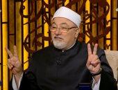 """خالد الجندى: يجوز القول """"اللهم صل على فلان"""" طالما أنه مسلم"""