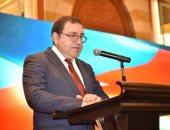 """سفير أذربيجان بالقاهرة يحيى الذكرى الـ 29 لأحداث """"خوجالى"""""""
