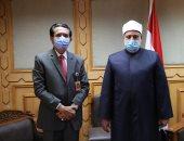 وكيل الأزهر يستقبل السفير الإندونيسى بالقاهرة لبحث التعاون المشترك