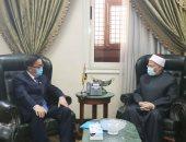 مفتى الجمهورية يستقبل سفير كازاخستان بالقاهرة لبحث تعزيز التعاون الدينى