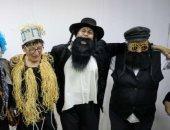 أبرزها ارتداء ملابس تنكرية.. 10 معلومات عن عيد المساخر اليهودى