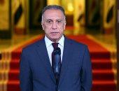 العربية: متظاهرو الناصرية بالعراق يمهلون السلطات 3 أيام لتنفيذ مطالبهم