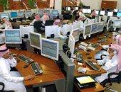 ارتفاع المؤشر العام لسوق الأسهم السعودية بختام تعاملات الأسبوع