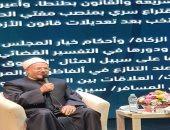 """مفتى الجمهورية: تاريخ الإخوان كله لا سلمية وشعار الإسلام هو الحل """"مغرض"""".. فيديو"""